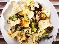 Вегетарианска запеканка от карфиол и мляко с пет вида сирена (ементал, фета, мимолет, чедър, синьо)
